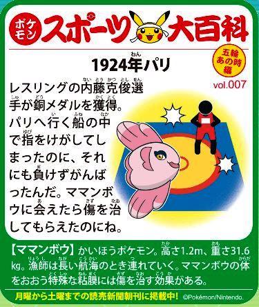 f:id:akaibara:20200203181549j:plain