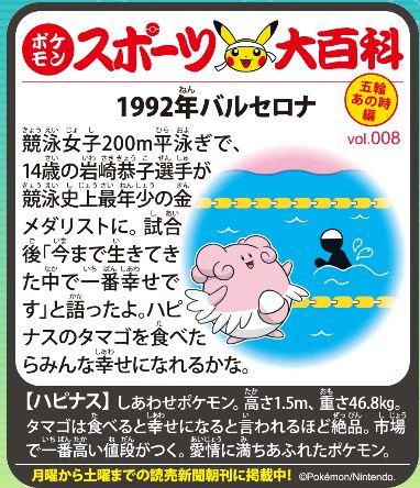 f:id:akaibara:20200204221807j:plain