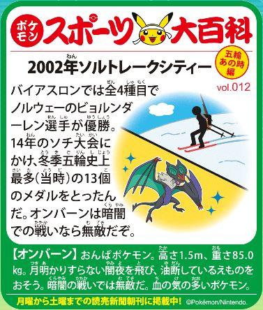 f:id:akaibara:20200208205720j:plain