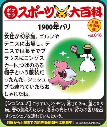 f:id:akaibara:20200217204046j:plain
