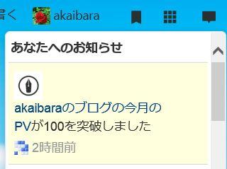 f:id:akaibara:20200218210504j:plain