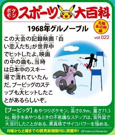 f:id:akaibara:20200221164000j:plain