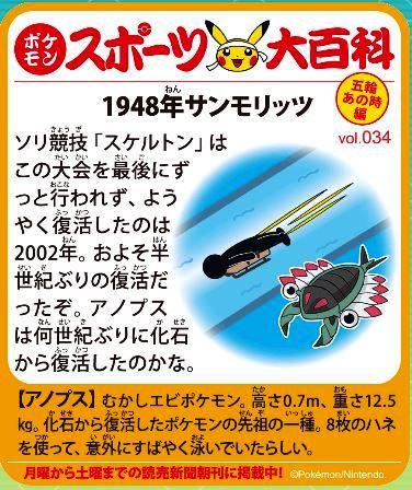 f:id:akaibara:20200306204900j:plain