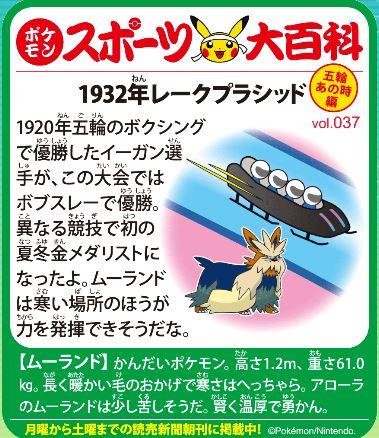 f:id:akaibara:20200310140353j:plain