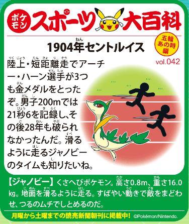 f:id:akaibara:20200317201056j:plain