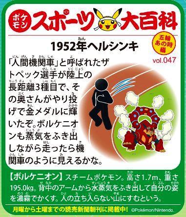 f:id:akaibara:20200323141853j:plain