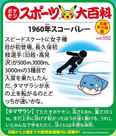 f:id:akaibara:20200328164758j:plain