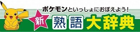 f:id:akaibara:20200402214831j:plain