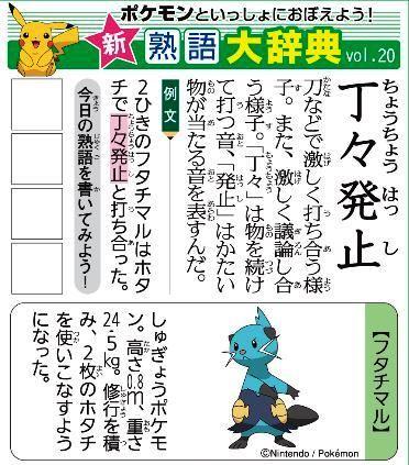 f:id:akaibara:20200402220150j:plain