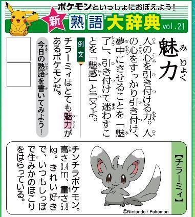 f:id:akaibara:20200403154823j:plain