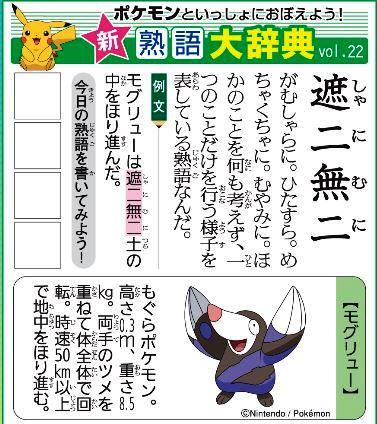 f:id:akaibara:20200404150211j:plain