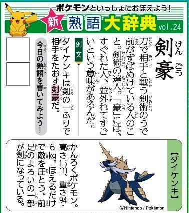 f:id:akaibara:20200406153320j:plain