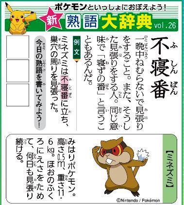 f:id:akaibara:20200408164017j:plain