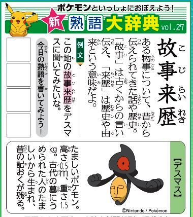 f:id:akaibara:20200409203616j:plain