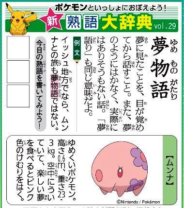 f:id:akaibara:20200411152237j:plain