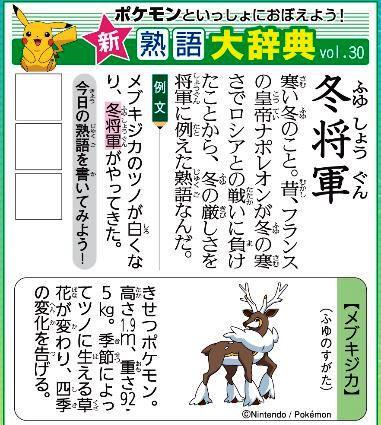 f:id:akaibara:20200412160112j:plain