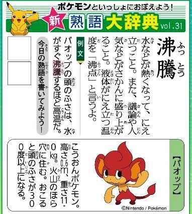f:id:akaibara:20200413175739j:plain