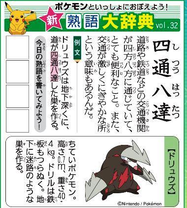 f:id:akaibara:20200414174243j:plain