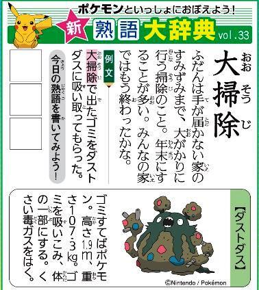 f:id:akaibara:20200415170102j:plain