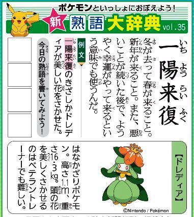 f:id:akaibara:20200417205917j:plain
