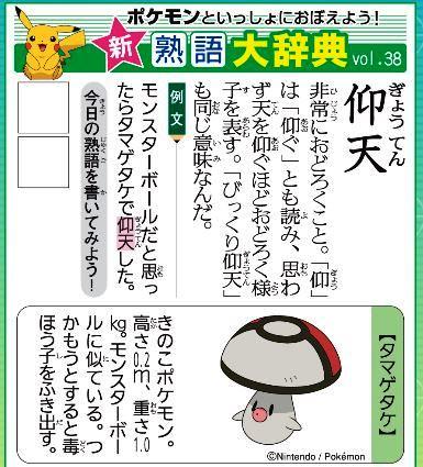 f:id:akaibara:20200420154511j:plain