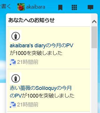 f:id:akaibara:20200420161803j:plain