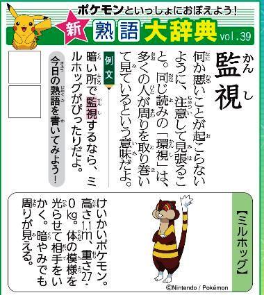 f:id:akaibara:20200421163647j:plain