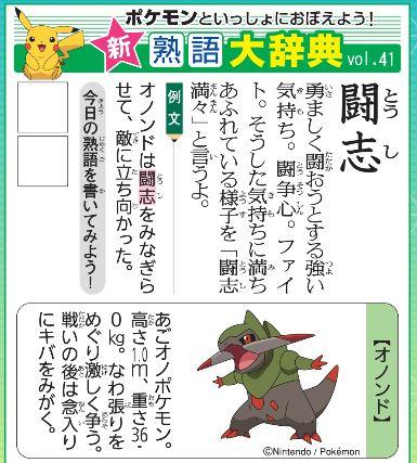 f:id:akaibara:20200423175542j:plain