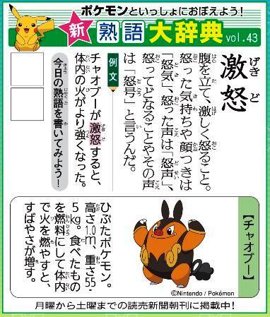 f:id:akaibara:20200425172404j:plain