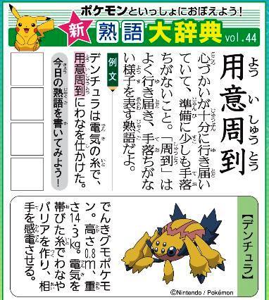 f:id:akaibara:20200426213515j:plain
