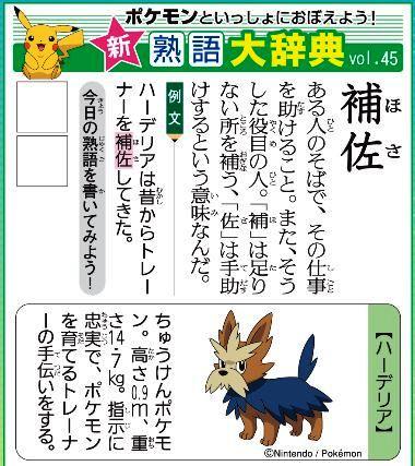 f:id:akaibara:20200427174939j:plain