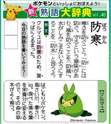 f:id:akaibara:20200428210030j:plain