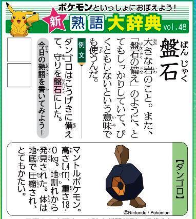 f:id:akaibara:20200430170901j:plain
