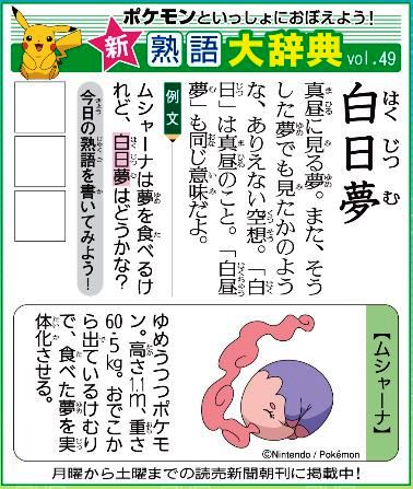 f:id:akaibara:20200501114900j:plain
