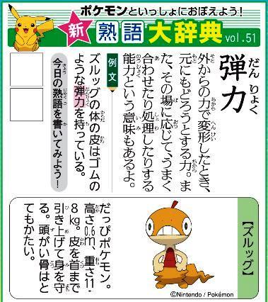 f:id:akaibara:20200503120410j:plain