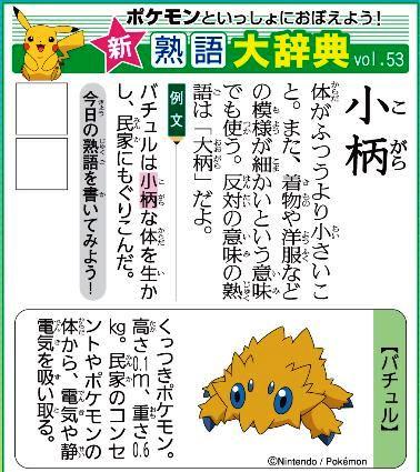 f:id:akaibara:20200505203628j:plain