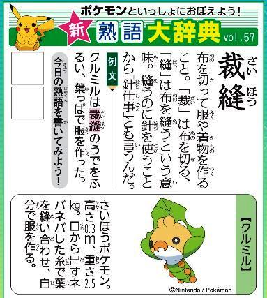 f:id:akaibara:20200509163334j:plain
