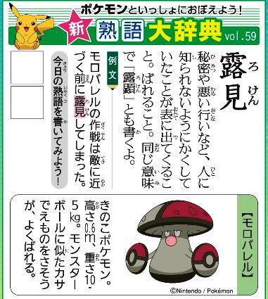f:id:akaibara:20200511171451j:plain