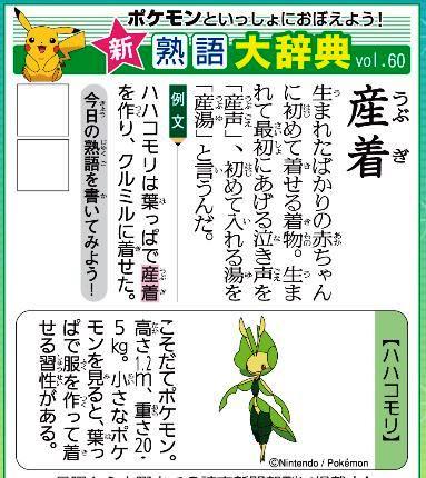 f:id:akaibara:20200512223623j:plain