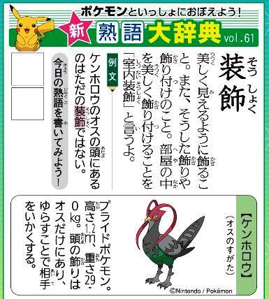 f:id:akaibara:20200513170306j:plain