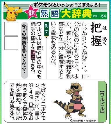f:id:akaibara:20200516155502j:plain