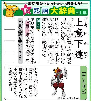 f:id:akaibara:20200517165044j:plain