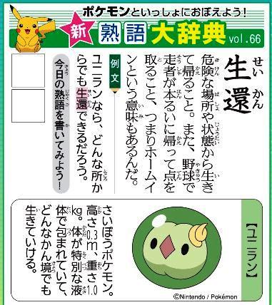 f:id:akaibara:20200518173150j:plain