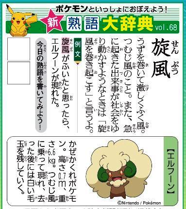f:id:akaibara:20200520164733j:plain