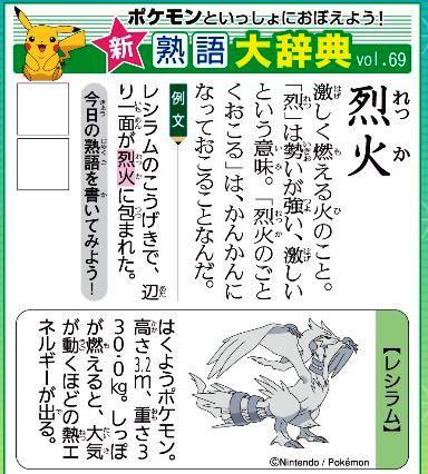 f:id:akaibara:20200521155649j:plain