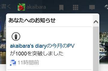 f:id:akaibara:20200522055256j:plain
