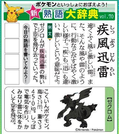 f:id:akaibara:20200522160306j:plain