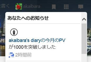 f:id:akaibara:20200623220130j:plain