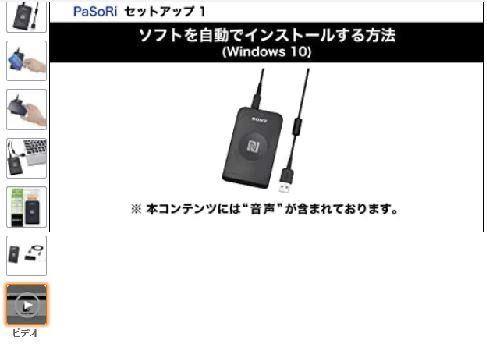 f:id:akaibara:20200711001116j:plain