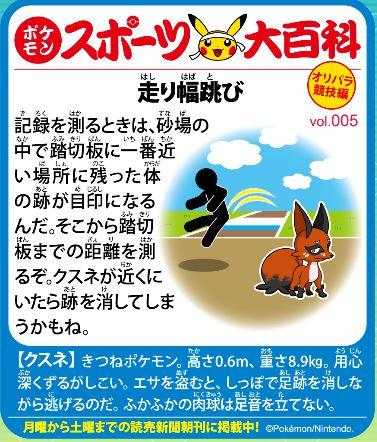 f:id:akaibara:20200724220108j:plain